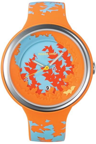 Appetime SVJ320055 Active Orange