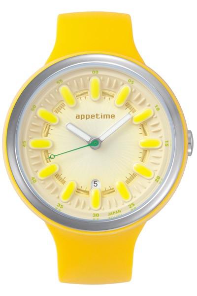 Appetime SVJ320045 Banana
